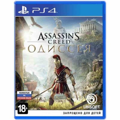 Assassins Creed Одиссея (Odyssey) [PS4, русская версия]